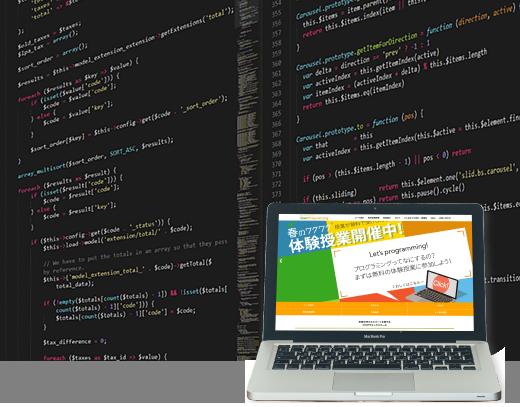 Webデザインコースの様子