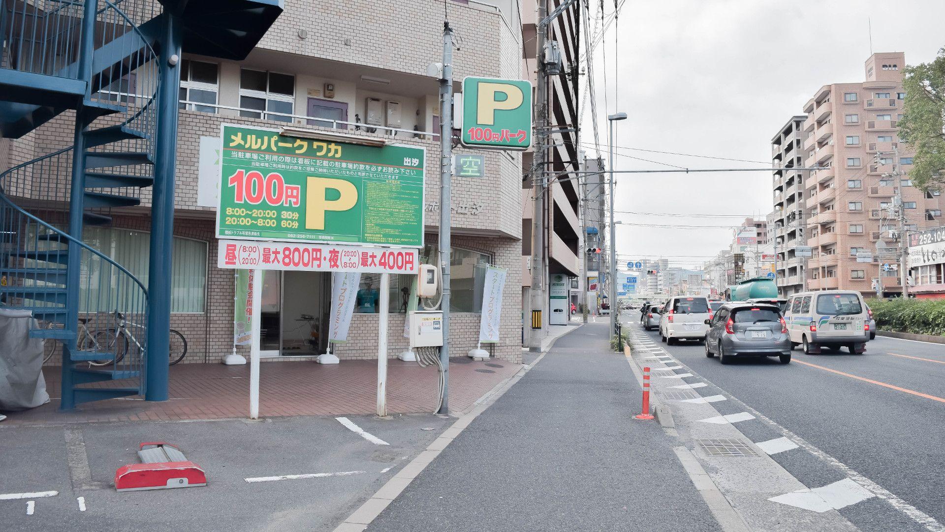 スタートプログラミング駐車場
