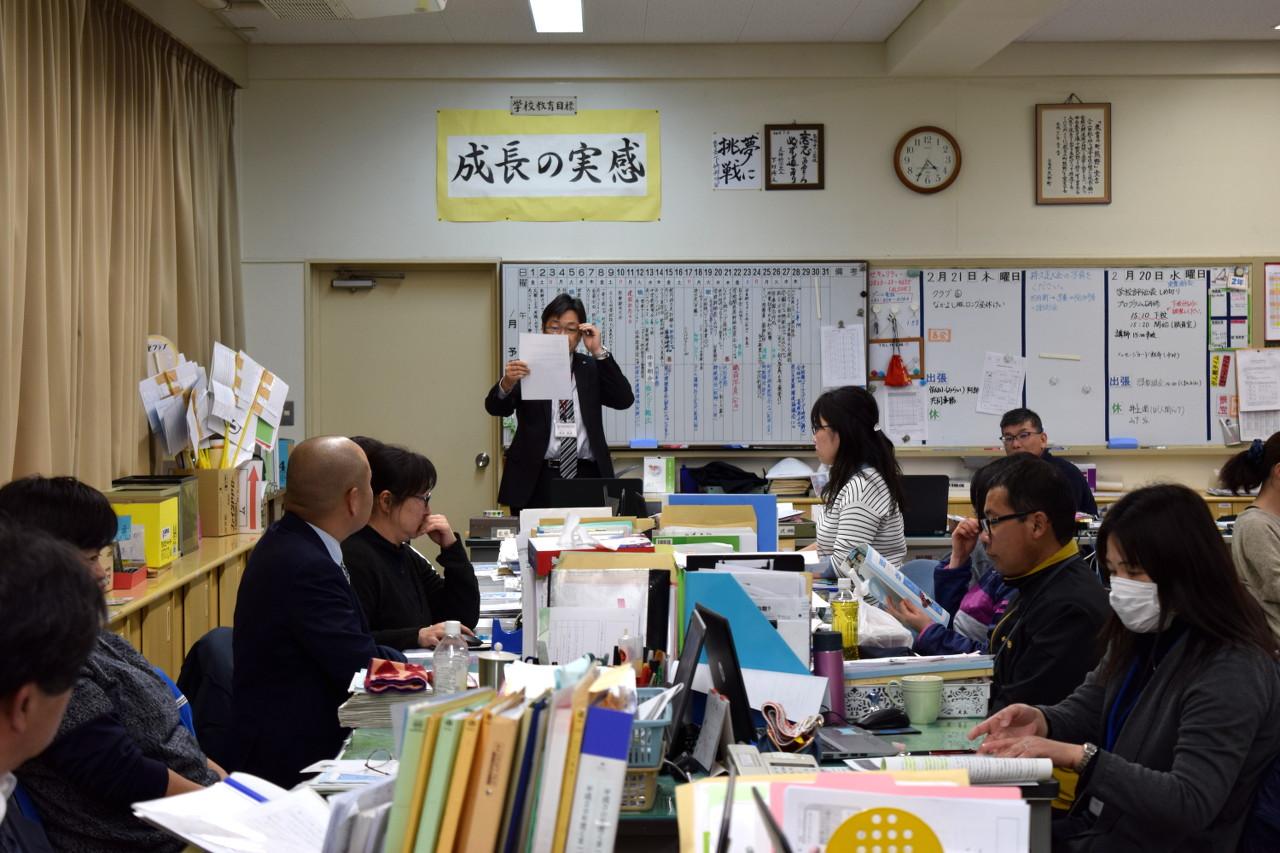 熊野町立熊野第一小学校職員室のようす